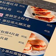 imatge comunicacio shangai - Estrategia en branding y comunicación comercial para exportar a China