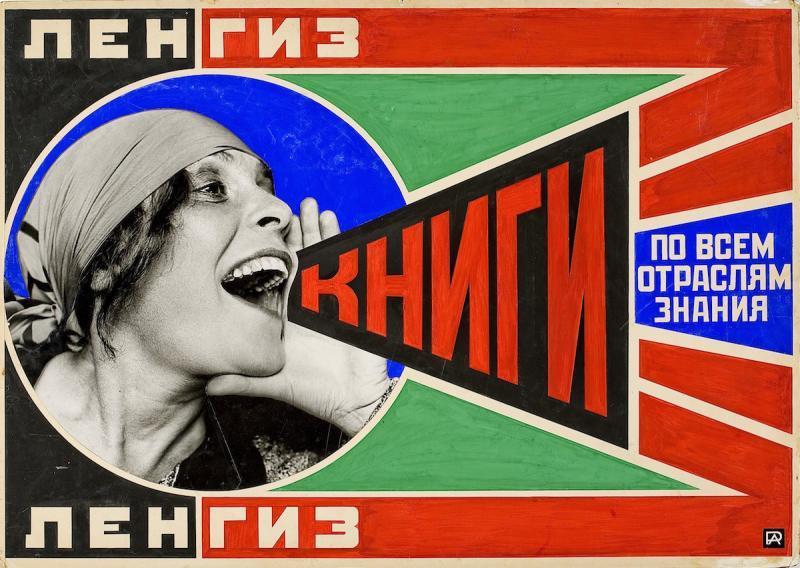 carteleria diseno grafico - La historia del cartel publicitario